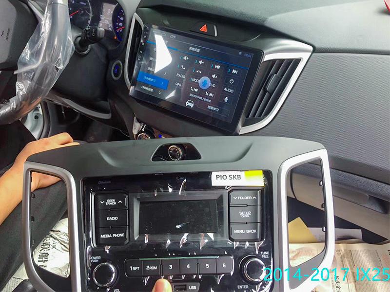 Hyundai 2014-2017 IX25