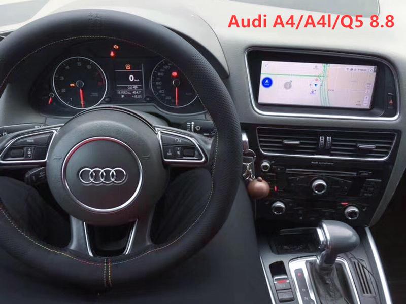 Audi A4A4LQ5 Android Navigation